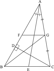 Geometry Segment and Angle Addition Worksheet Answers Luxury Module additionally  as well Special segments in triangles worksheet  1647871   Worksheets liry besides You Need To Know The Following Chart Special Segments In Triangles likewise Triangle Special Segments And Points   Geoge   FREE Printable furthermore Symmetrical Triangle Chart Special Segments In Triangles likewise  as well Special Segments and Triangle centers   YouTube in addition 17 Beautiful Special Right Triangles Worksheet   Worksheet Template furthermore  also  besides triand   easy online student testing also Free Worksheets Liry   Download and Print Worksheets   Free on additionally SPECIAL SEGMENTS WORKSHEET SOLUTIONS   YouTube as well Worksheet On Solving Right Triangles   Kidz Activities likewise . on special segments in triangles worksheet